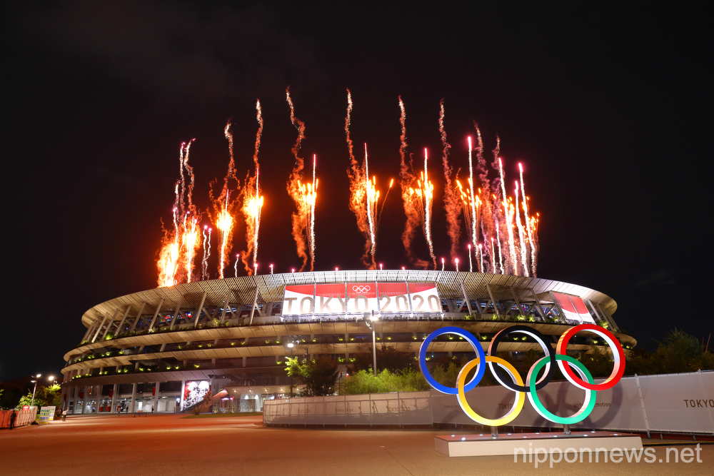 2020 Tokyo Olympic Games Opening Ceremony